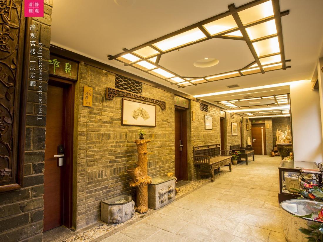 teahouse_桂林榕湖静观茗楼度假酒店 (aroma tea house)