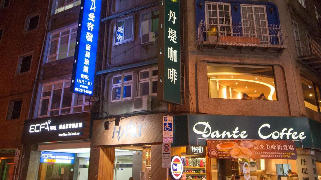 Ecfa hotel ximen taipei taiwan for Design ximen hotel agoda
