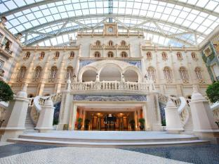 MGM Macau Macao - Garten