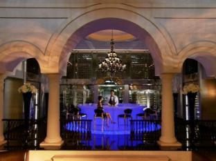 MGM Macau Makao - Restoran