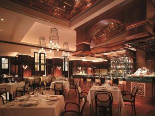 MGM Macau Macao - Restaurant