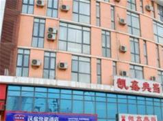 Hanting Hotel Tianjin Tanggu Hebei Road Branch, Tianjin