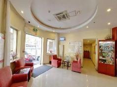 Hanting Hotel Qingdao Railway Station East Plaza Branch, Qingdao