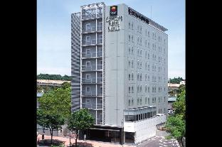 컴포트 호텔 나리타 image