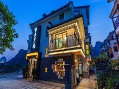 Guilin The Moon Flower Hotel, Guilin