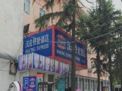 Hanting Huaian Beijing Road Hotel, Huaian
