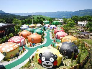 Aso Farm Land Асо