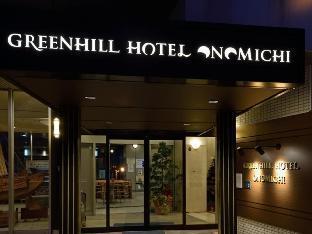 Green Hill Hotel Onomichi image
