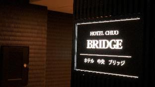 Hotel Chuo Bridge image