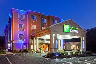 Coupons Holiday Inn Express and Suites Pikeville