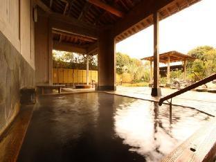 Spa and Resort Kujukuri Taiyo no Sato image