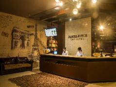 James Joyce Coffetel Guangzhou International Convention and Exhibition Center Branch, Guangzhou