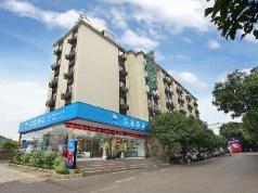 Hanting Hotel Guilin Guangxi Normal University Branch, Guilin
