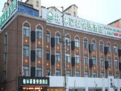 GreenTree Inn Anhui Bozhou West Guangming Road Tangwang Avenue Shall Hotel, Bozhou