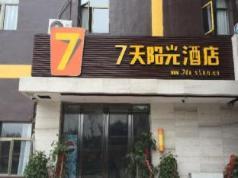 7 Days Inn Zunyi Mei Tan Zhe Da Plaza Branch, Zunyi