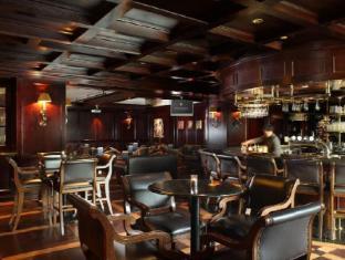 InterContinental Kuala Lumpur Kuala Lumpur - Bar/ Salón