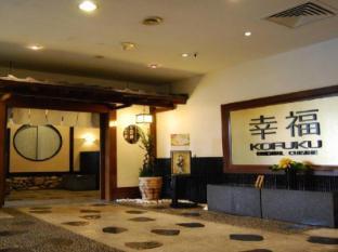 Seri Pacific Hotel Kuala Lumpur Kuala Lumpur - Restaurante