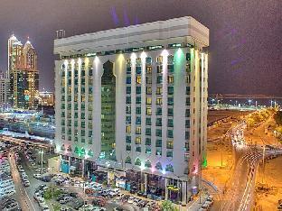 Al Diar Capital Hotel PayPal Hotel Abu Dhabi