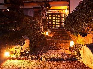 Maguro no Oyado Ishigami Hot Spring Ryokan