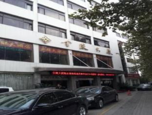 Nanjing Jinling Mansion - Nanjing