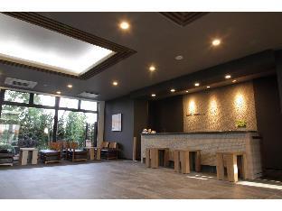 호텔 루트 인 이시오카 image