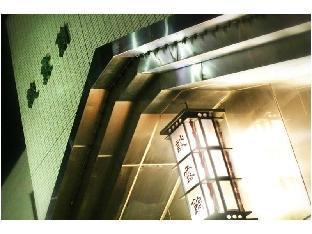 Hotel Danrokan image