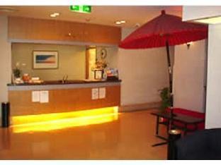 Atsuta-no-Mori Hotel Shinsuien image