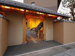 The Shiroyama Terrace Tsuyama Villa image