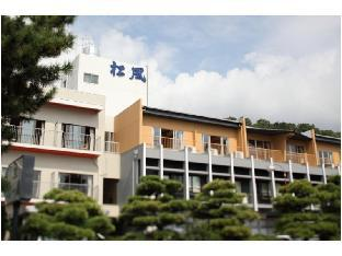 쇼도시마 시사이드 호텔 마츠카제 image