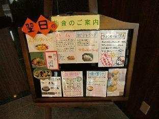 Hotel Route-Inn Saga Ekimae image