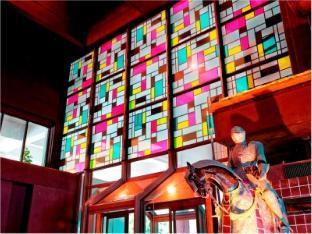 Yukai Resort: Hotel Ranpu image