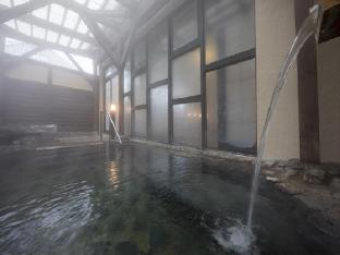 津輕之宿 南田溫泉 蘋果園酒店 image