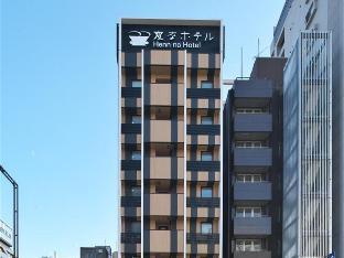 Henn na Hotel Fukuoka Hakata image