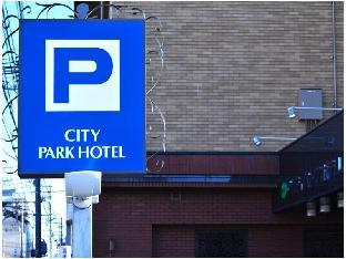City Park Hotel Hachinohe image