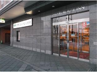 Hotel Route-Inn Hirosaki Ekimae image