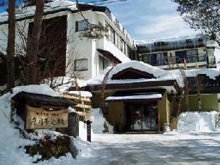 蕎麥會席之宿 鷹明亭辻旅館 image