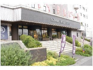 기타이바라키 로하스 이소하라 시사이드 호텔 image