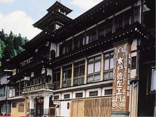 Notoya Ryokan image