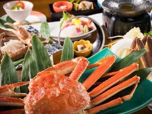 Aiken-to-susu-honkaku Ryokan Gekka  image