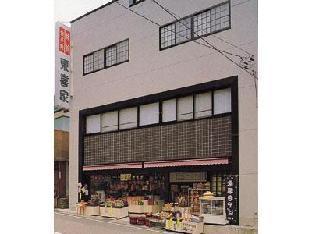 Toukiya image