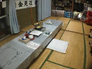 Kanamiso image