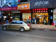 Spring City Star Hotel Kunming Natie Branch, Kunming