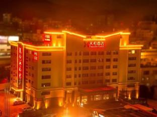 Tianhe Hotel - Shenzhen