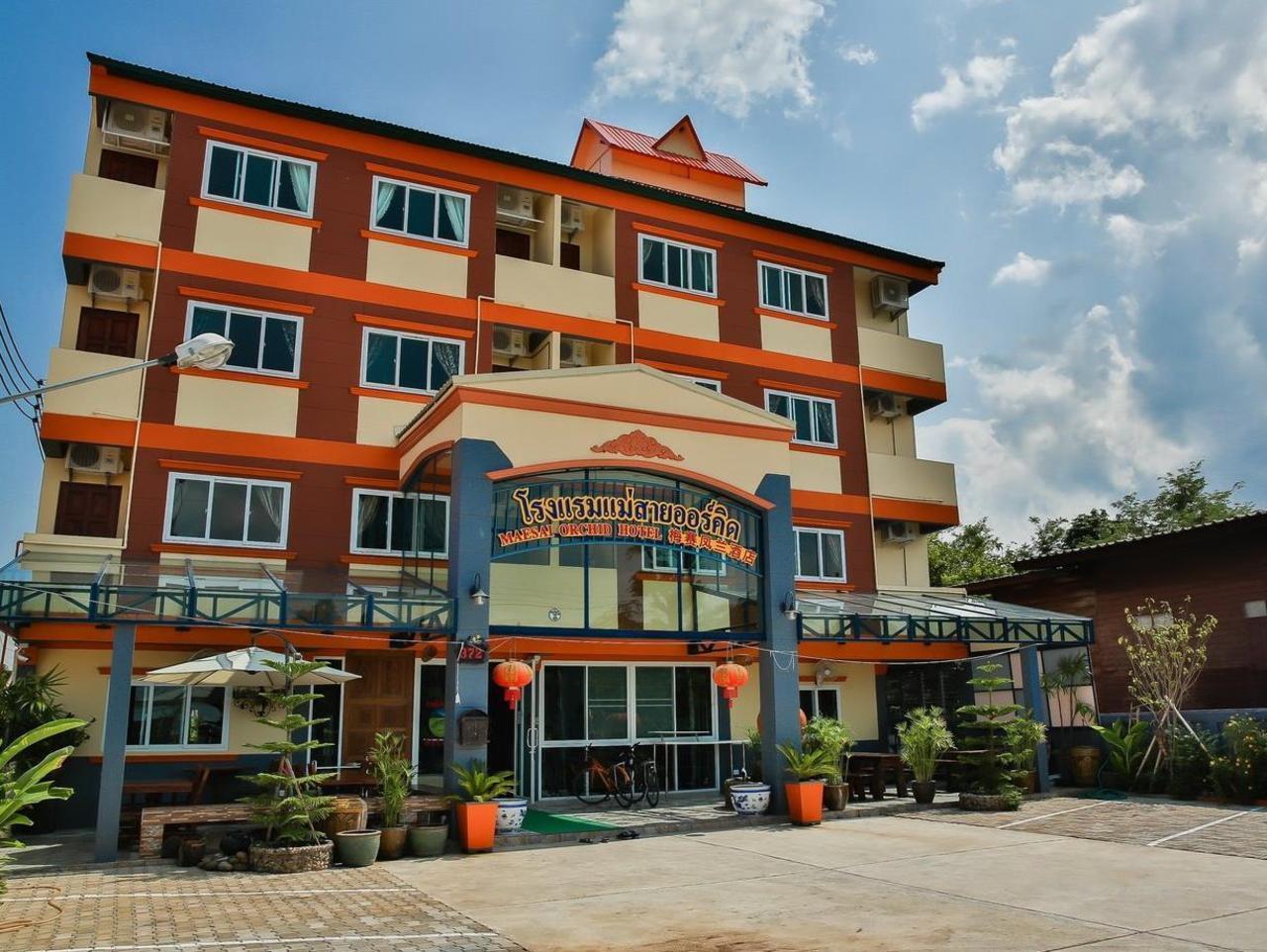 แม่สาย ออร์คิด โฮเทล (Maesai Orchid Hotel)