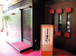 Miyakonojo Royal Hotel image