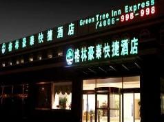 GreenTree Inn Henan Luoyang Qingdao Road Shanghai Market Express Hotel, Luoyang