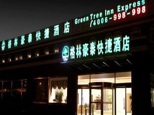 GreenTree Inn Henan Luoyang Qingdao Road Shanghai Market Express Hotel