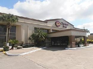 Clarion Hotel in ➦ Lake Jackson (TX) ➦ accepts PayPal