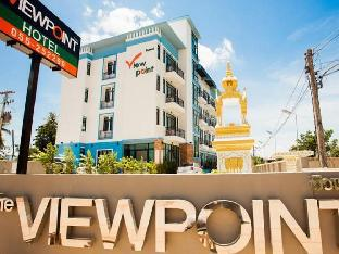 ザ ビューポント ホテル The Viewpoint Hotel