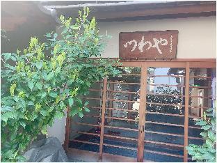 商務旅館 Tsuwaya image
